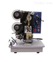 色带打码机 书本钢印打码机