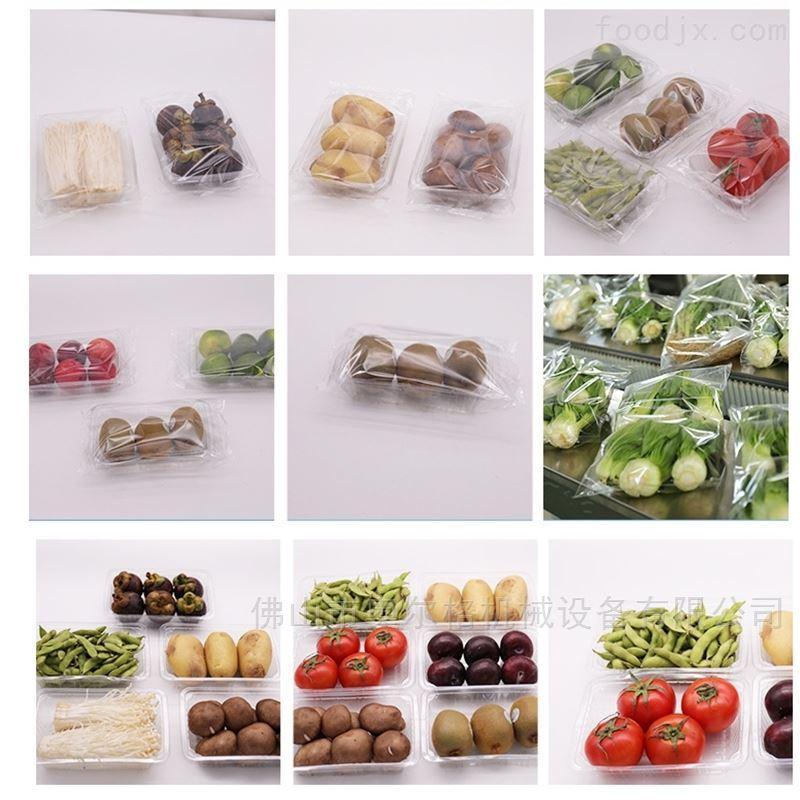 果蔬自动打包机
