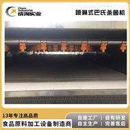 PLS-BSSJ厂家定制 喷淋式巴氏杀菌机 番茄酱加工设备