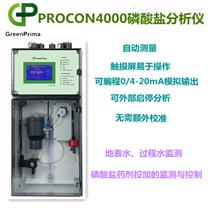 英国GreenPrima_磷酸根测定仪