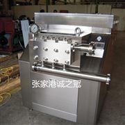 不锈钢小型超高压均质机