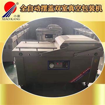 DZ-800/2S全自动摆盖双室真空包装机包装海产品