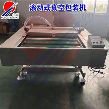DZ-1000皮带传送滚动式真空包装机包装腌制品