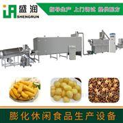TSE65多功能膨化机  膨化休闲食品生产线