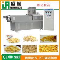 TSE70小型休闲食品双螺杆膨化机设备