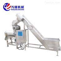 ZZ-1500螺旋榨汁机 1.5T