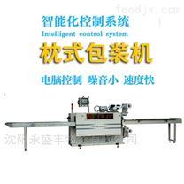 片状物料专用卧式自动包装机 枕式分装机