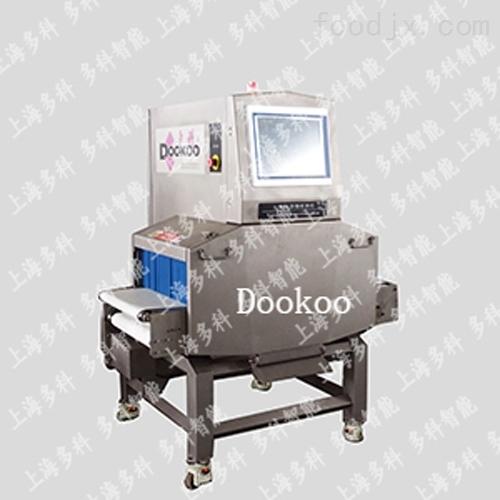 多科食品 药品 日化 X光异物检测机