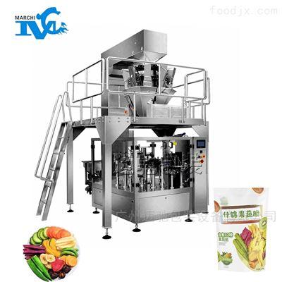 全自动食品包装机械
