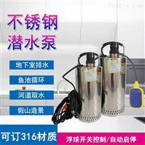 QN10-10-0.75KW三相潜水泵不锈钢抽水泵