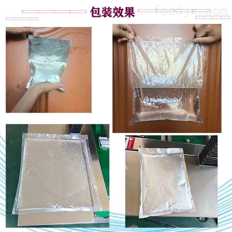 液体连续滚动式真空包装机