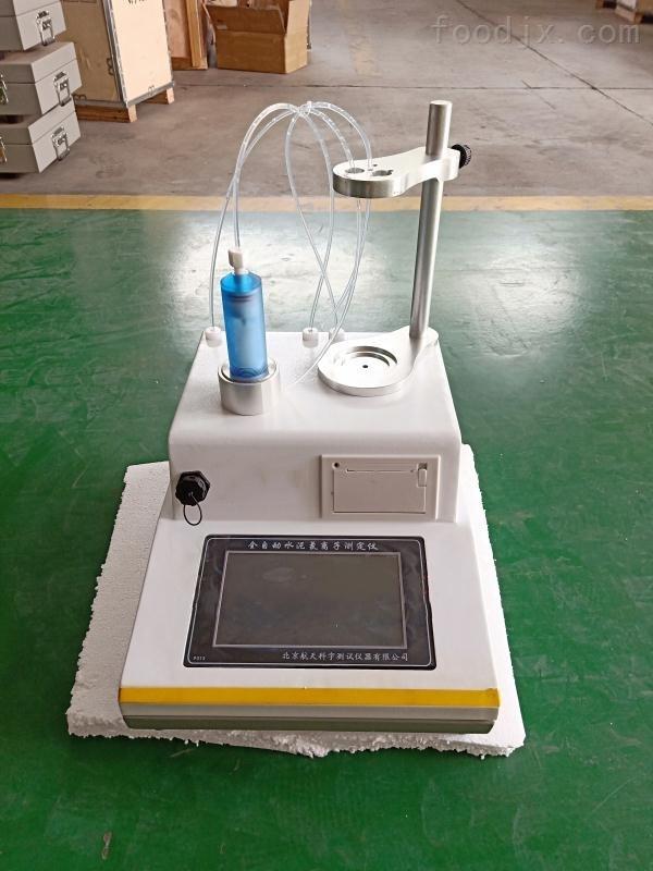 全自动水泥氯离子测定仪