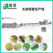 EXT100不同口径环保淀粉吸管生产挤出机