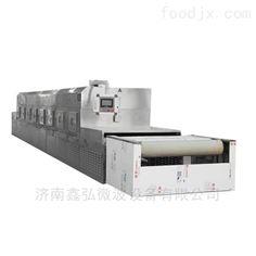 XH-45KW松子微波熟化杀菌设备 厂家直销