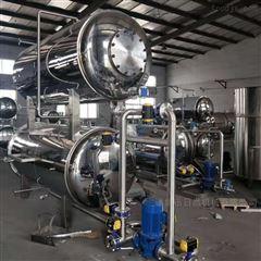700/1200专业生产电燃气蒸汽加热高温高压食品杀菌锅