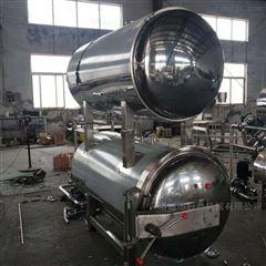 RC700/1200专业厂家生产杀菌锅高温高压杀菌釜