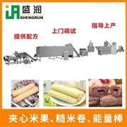 TSE70粗粮夹心米果生产设备  盛润机械厂家直销