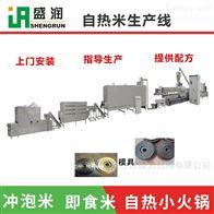 TSE70自热米饭干燥设备大米生产线设备