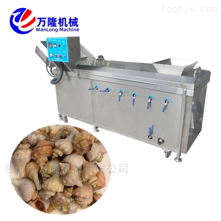 多功能芸豆杀青机中型气泡漂烫机质量优质