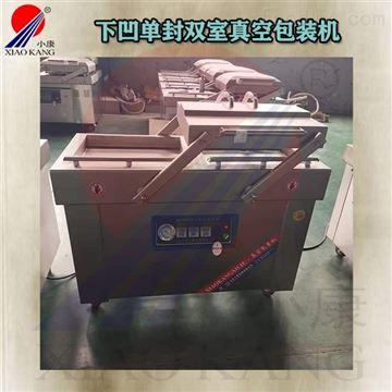 DZ-500/2SE不锈钢双室真空包装机