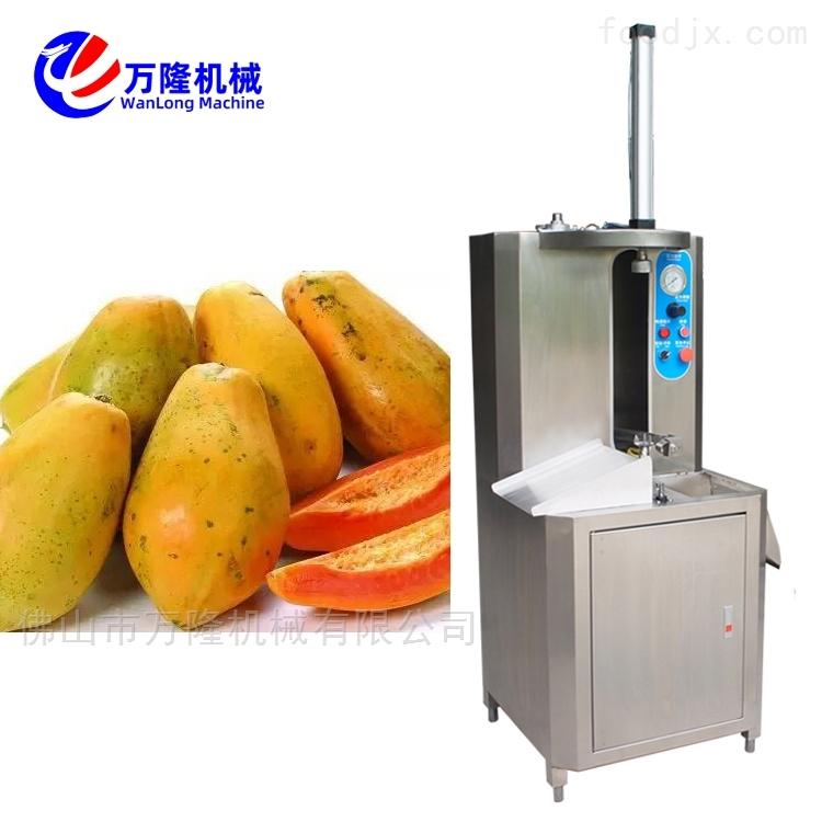 大型自动双工位西瓜削皮机柚子去皮机器
