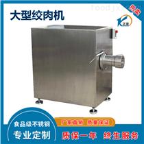 JR-200型大盘冻肉猪皮牛皮绞肉机