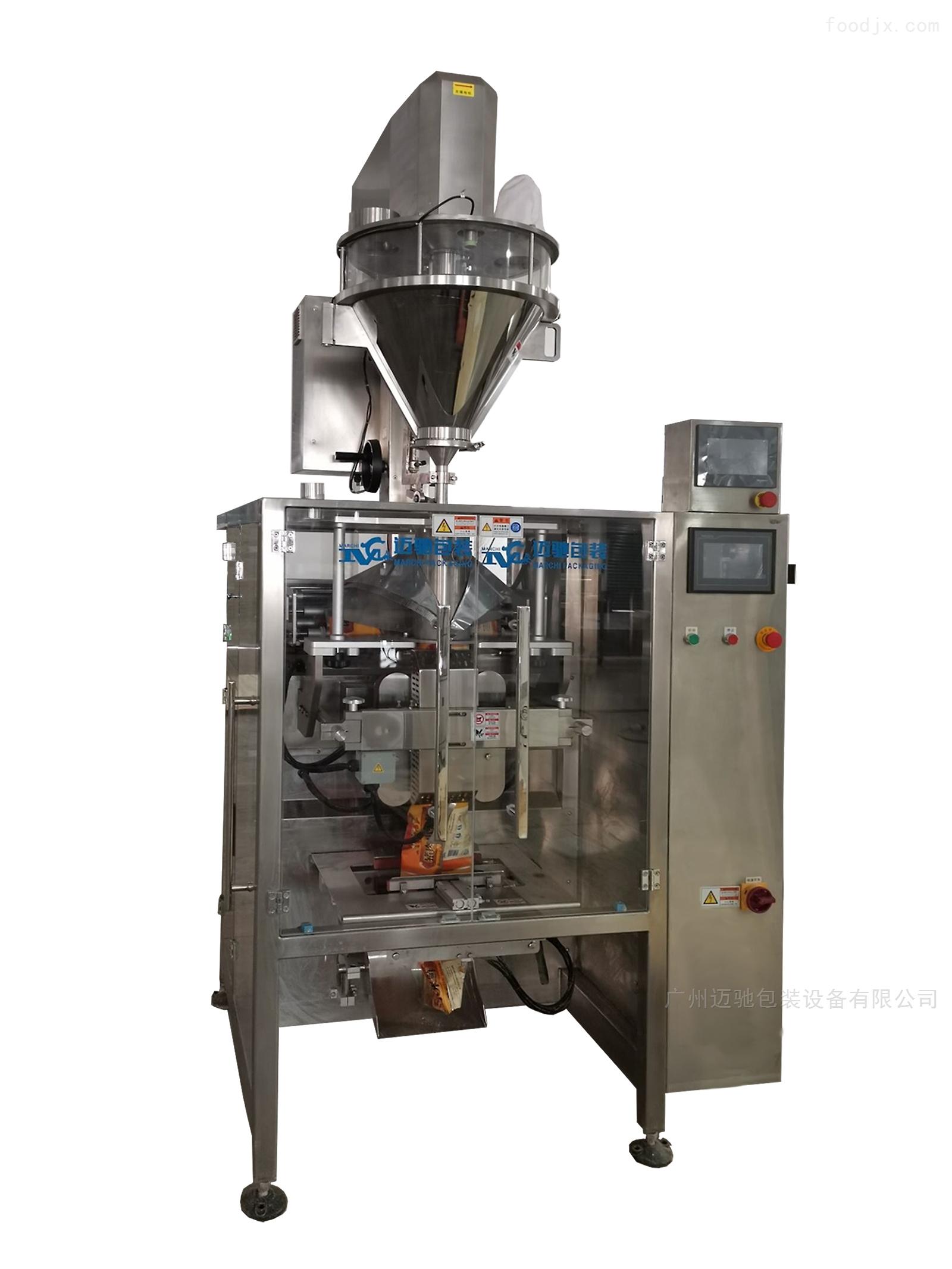 迈驰自动化多功能兽药粉包装机