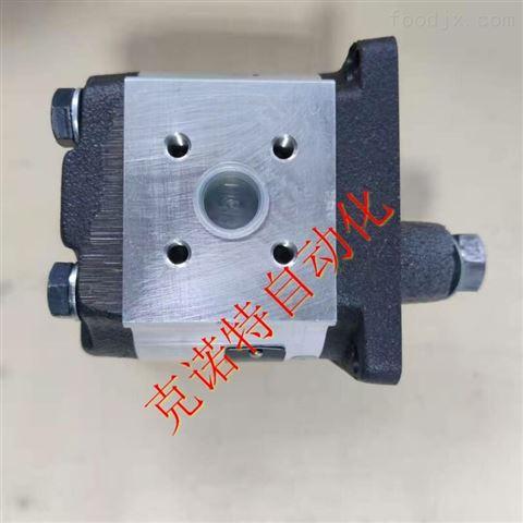PV063R1K4T1NUPR派克柱塞泵优惠