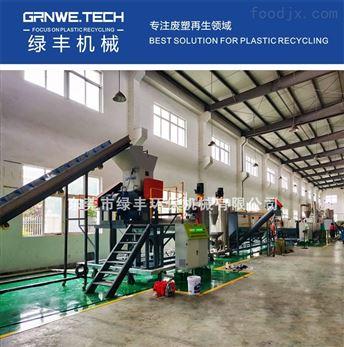 HW49化工桶资源化处置利用设备