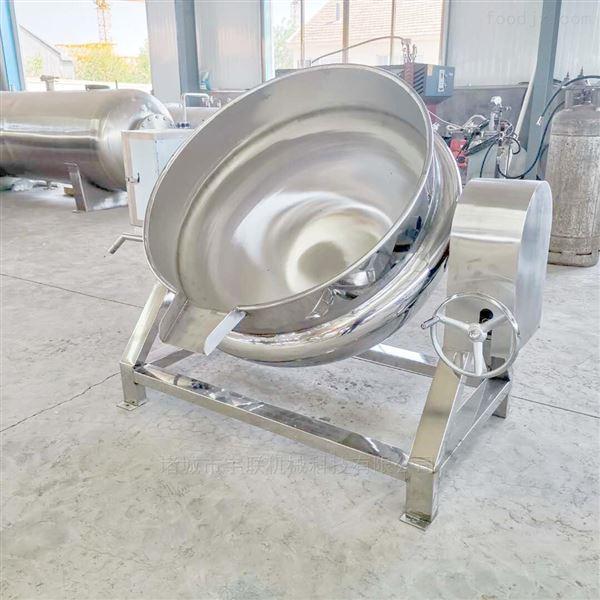 不锈钢夹层锅 可倾式搅拌锅 燃气加热卤煮锅