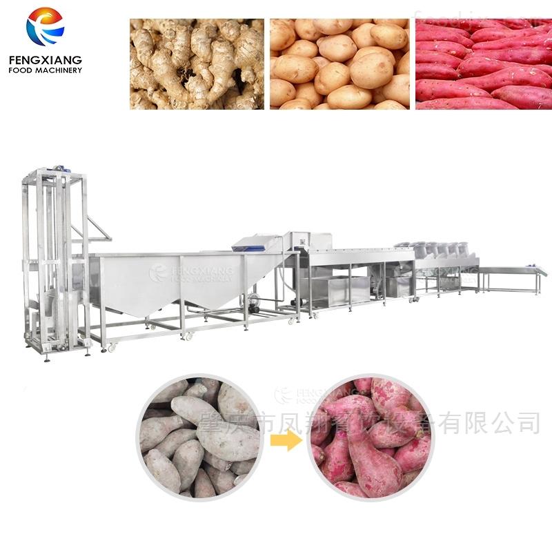 净菜土豆红薯清洗风干加工生产线