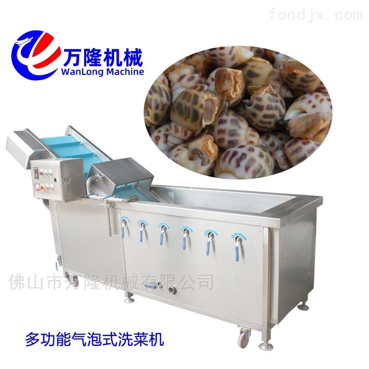 多功能毛桃清洗机设备专业生产厂家