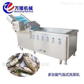 QB-25厂家自产彩椒清洗机优质