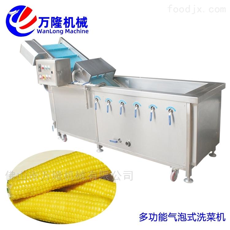 不锈钢专业定制鸡柳洗菜机