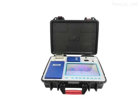 多功能食品安全快速检测仪
