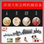 宠物犬粮猫粮生产线设备