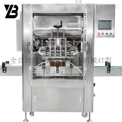 重庆市全自动甜面酱灌装机义本机械
