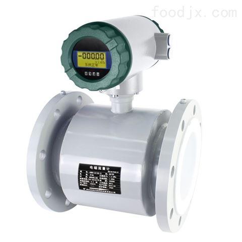 一体式废水污水流量电磁流量计传感器