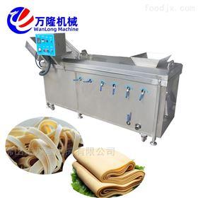 PT-22多用途花菜山药杏鲍菇清洗加工设备预煮机