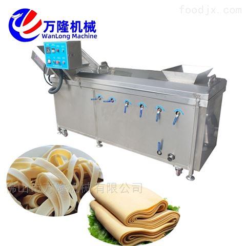 多用途花菜山药杏鲍菇清洗加工设备预煮机