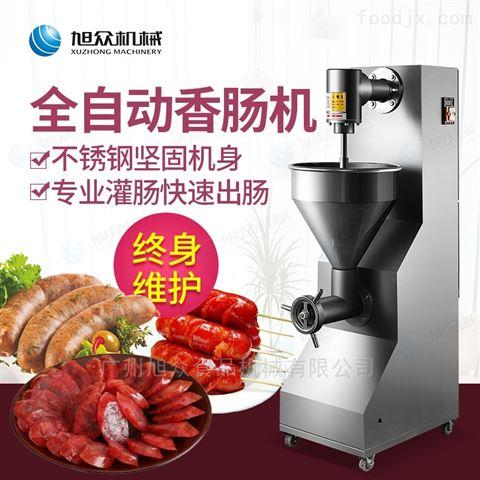 腊肠香肠优质不锈钢旋转推料设备灌肠机
