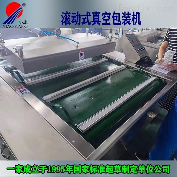 鱼食拍平滚动式真空包装机