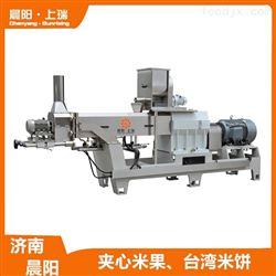 CY65双螺杆夹心米果生产线 卡吻米饼食品机器
