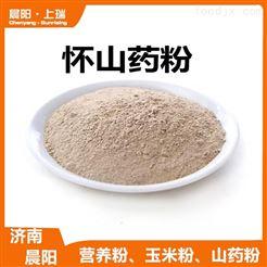 CY100晨阳儿童营养米粉生产线加工设备