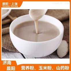 CY70膨化机铁棍山药粉生产线  红豆薏米粉食品机械
