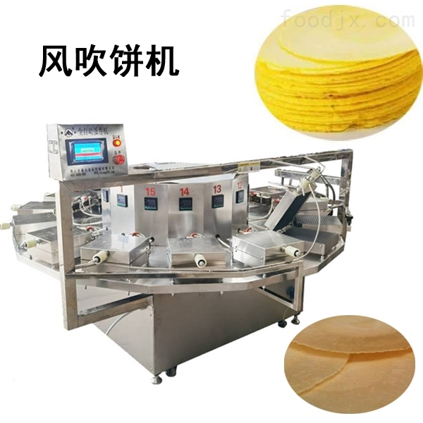 风吹饼机全自动地瓜饼机产量高自动化程度高