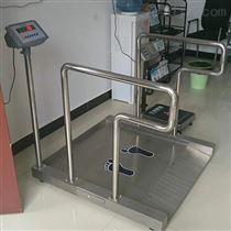 DCS-HT-L重庆300kg不锈钢轮椅称 透析轮椅体重秤