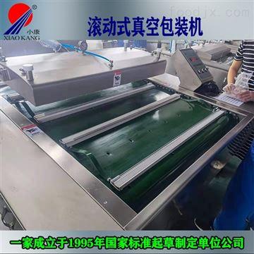 DZ-1000鱼食拍平滚动式真空包装机