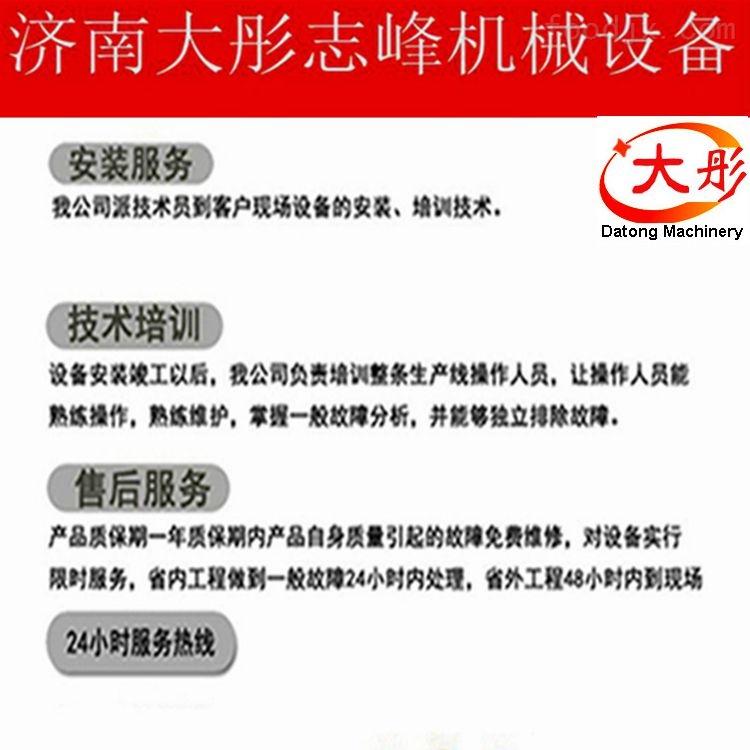 新狗粮图片狗粮生产线92.jpg