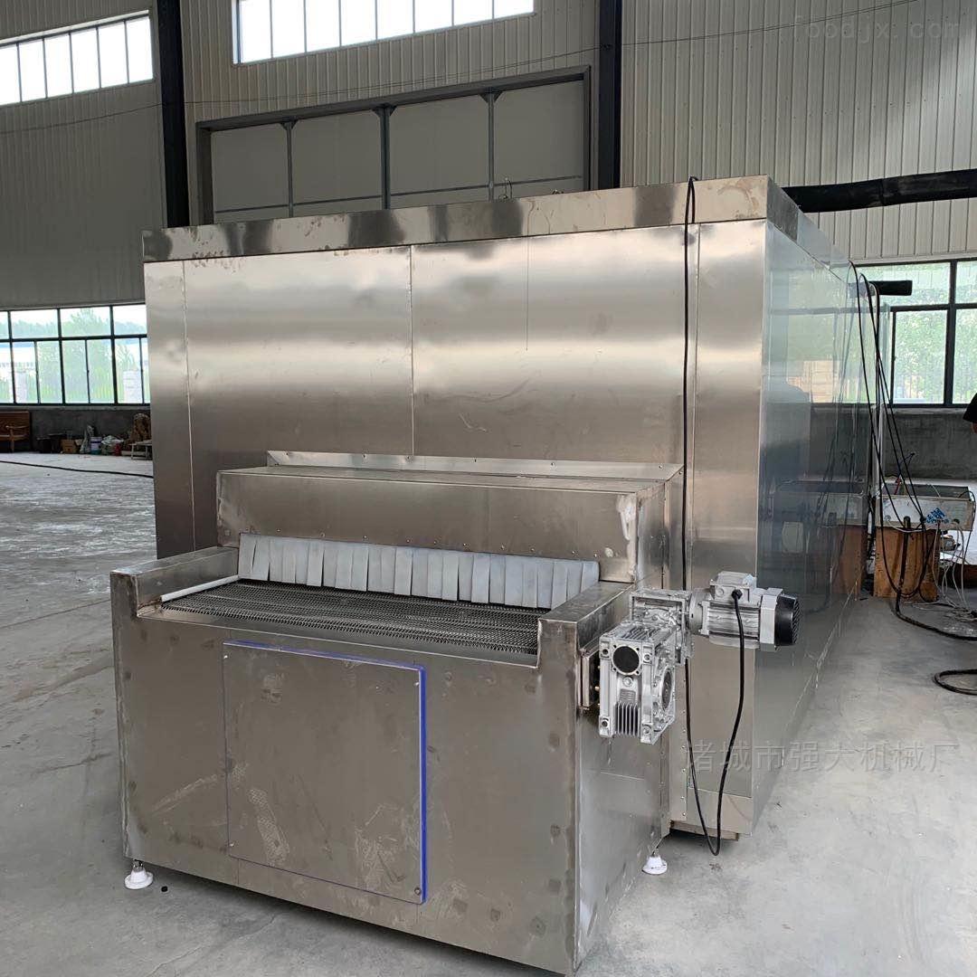颗粒状产品悬浮式速冻机